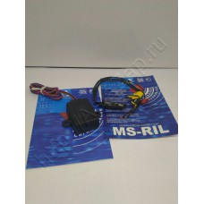 Иммобилайзер универсальный MS-RIL3